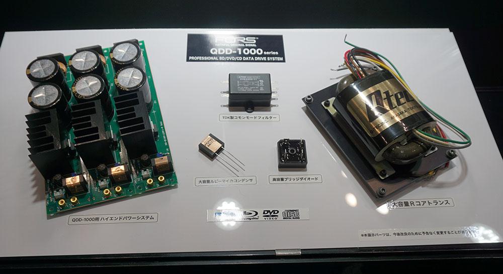 画像: ニチコン製のオーディオ専用大容量ブロックケミコンやルビーマイカコンデンサーなどの高品位パーツを採用する