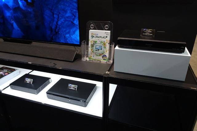 画像: 新4K放送対応のケーブルテレビ用チューナー