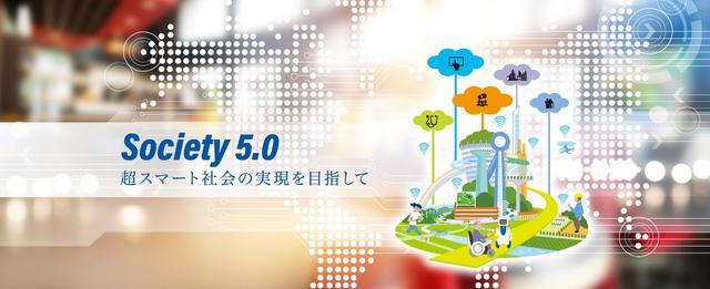 画像: JEITA 電子情報技術産業協会