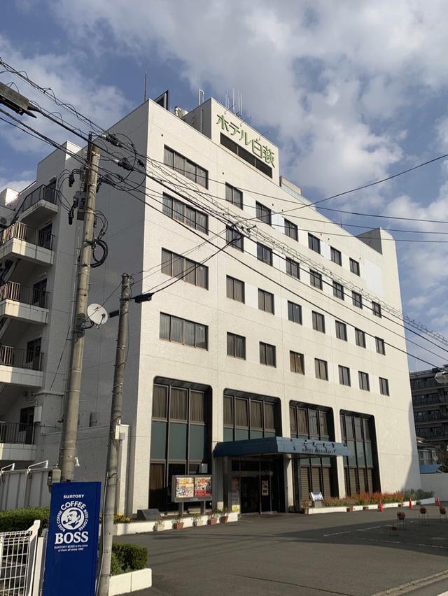 画像: 会場となったホテル白萩。1階にはレストランがあり、イベント中も家族づれで賑わっていた hotel-shirahagi.com