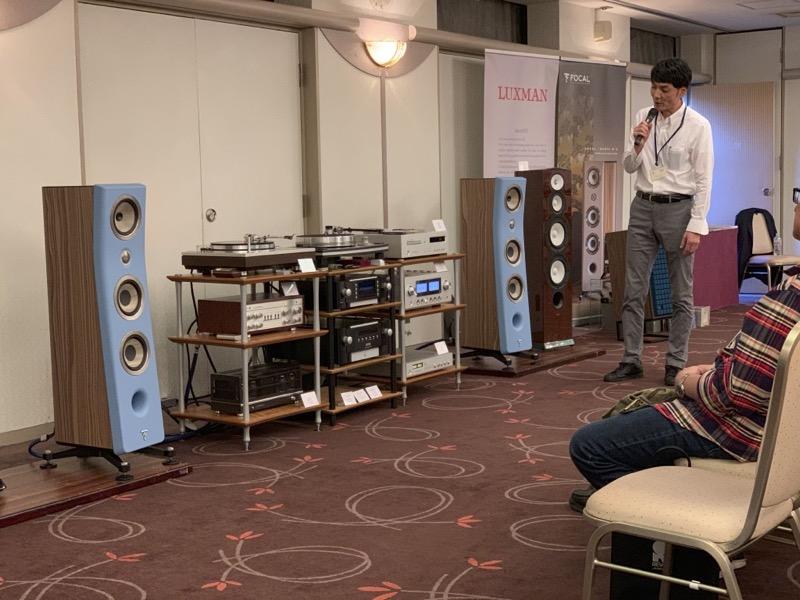 Images : 6番目の画像 - 2018 秋の試聴会 @ ホテル白萩 - Stereo Sound ONLINE