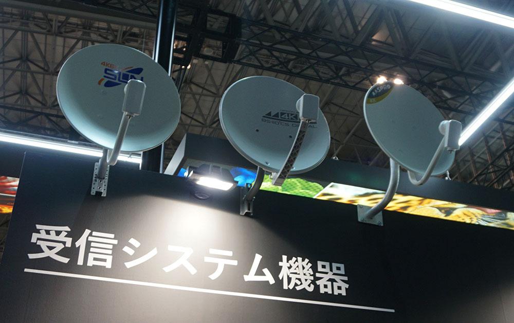 画像2: 放送開始まであと2週間! ところで4K8K放送では、どんなチャンネルがあるの? <新4K8K衛星放送、まるわかり!:その2>