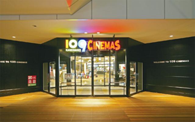 画像: IMAXレーザーとは? | 109CINEMAS IMAX