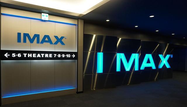 画像: 109シネマズ川崎のスクリーン7にIMAXレーザープロジェクターが導入された