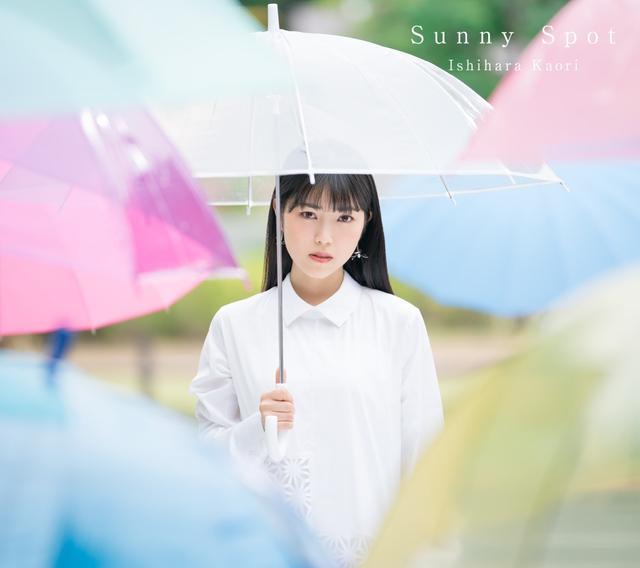 画像: Sunny Spot / 石原夏織