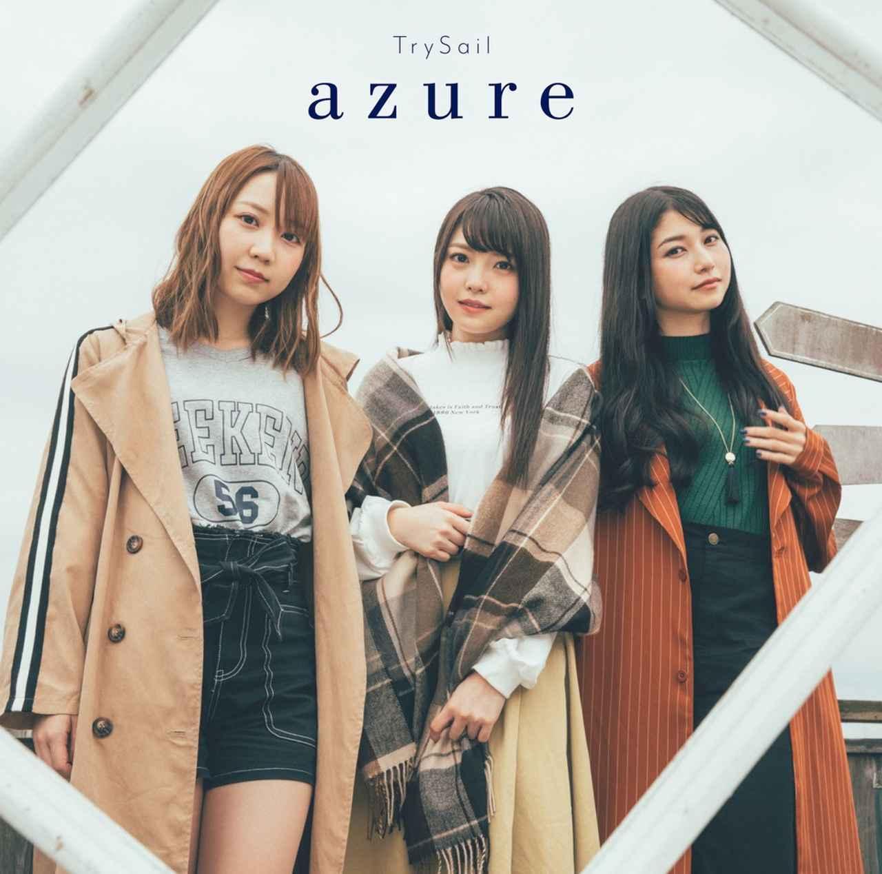 画像: azure / TrySail