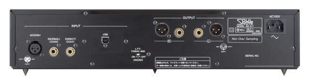画像1: SOULNOTE、D/Aコンバーター「D-1」に、フラッグシップ「D-2」で好評のNOS モードを搭載した「D-1N」を12月より発売