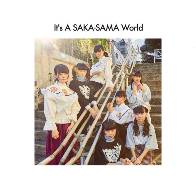 画像: It's A SAKA-SAMA World / SAKA-SAMA