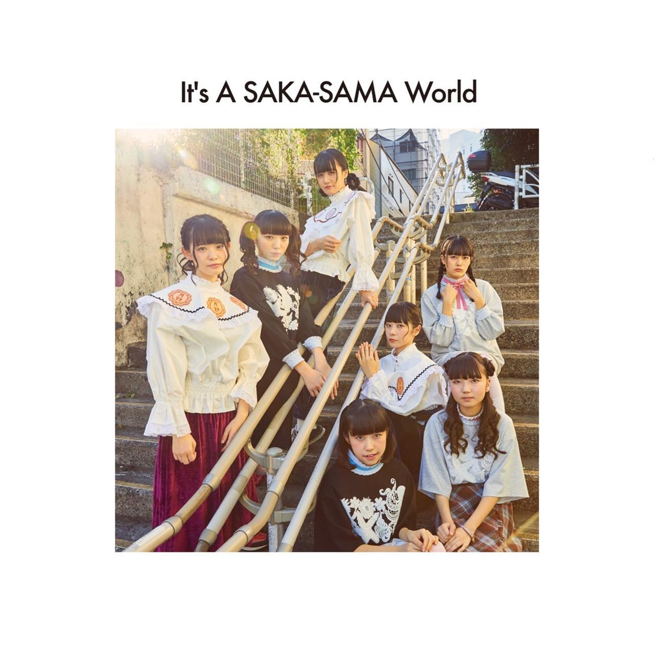 画像: It's A SAKA-SAMA World / SAKA-SAMA