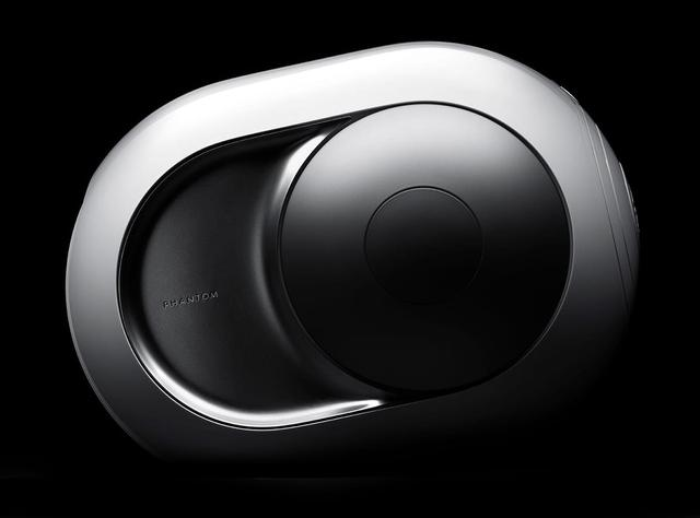 画像: Devialet - High-End Speakers and Audiophile Amplifiers