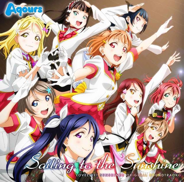 画像: TVアニメ『ラブライブ!サンシャイン!!』オリジナルサウンドトラック「Sailing to the Sunshine」 / 加藤達也