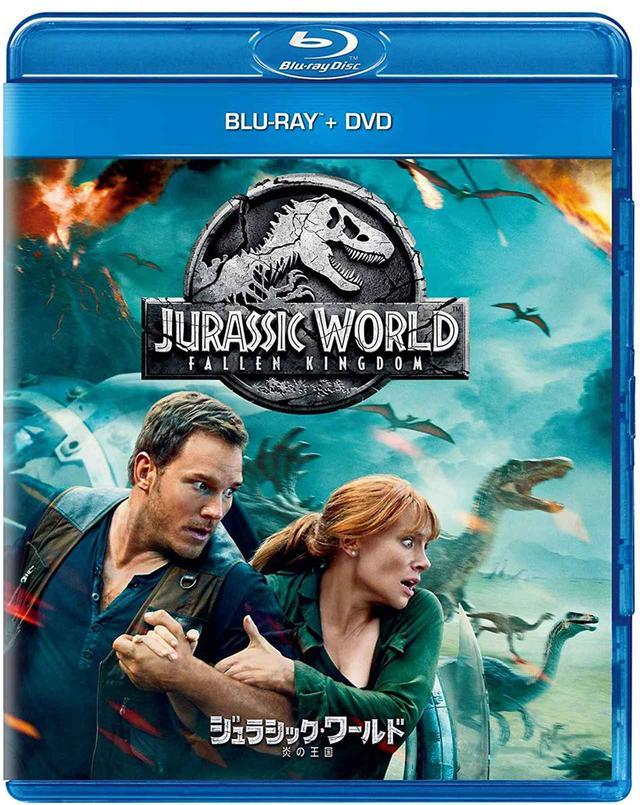 画像4: ブルーレイ&DVD『ジュラシック・ワールド/炎の王国』リリース記念。三宅島に初の映画館(1日限定オープン!)を創り上げる壮大な企画が行なわれた