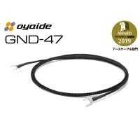 画像: GND-47 5N純銀単線アナログ・プレイヤーアース専用ケーブル
