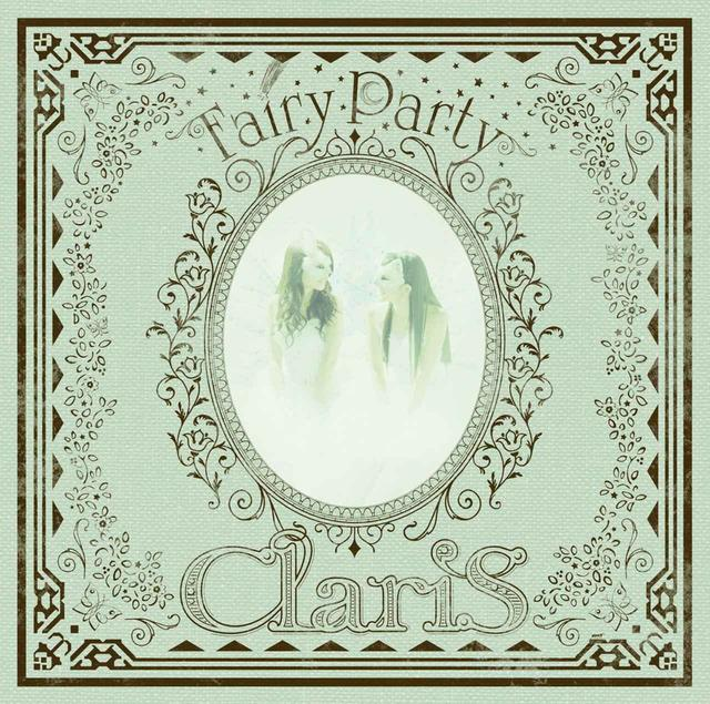 画像: Fairy Party/ClariS