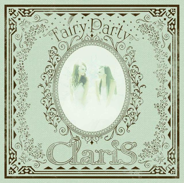 画像: Fairy Party/ClariS