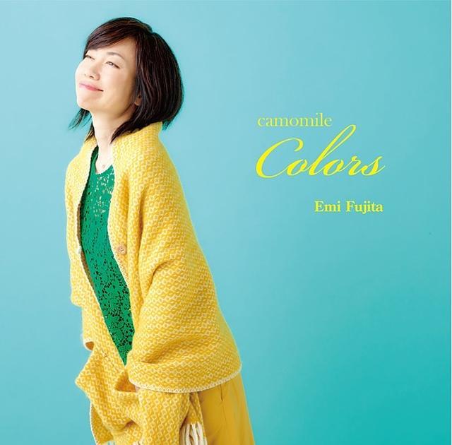 画像: camomile colors/藤田恵美