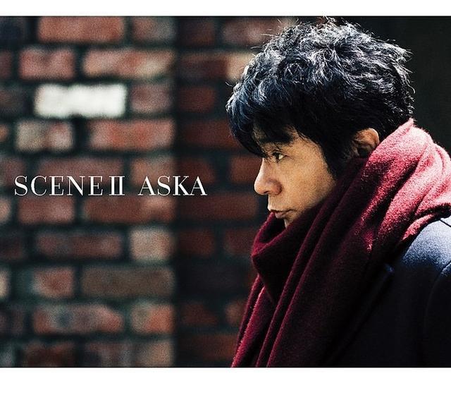 画像: SCENEⅡ - Remix ver.-/ASKA