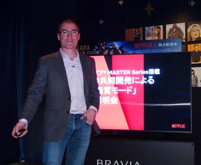 画像: Netflixバイス・プレジデント デバイス・パートナーエコシステム スコット・マイラー氏