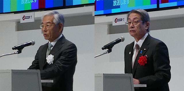 画像: A-Pub理事長の福田俊男氏(左)と、総務大臣の石田真敏氏(右)