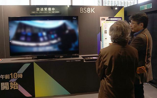 画像: 麻倉さんも会場を訪れ、オンエア映像をチェックしていた