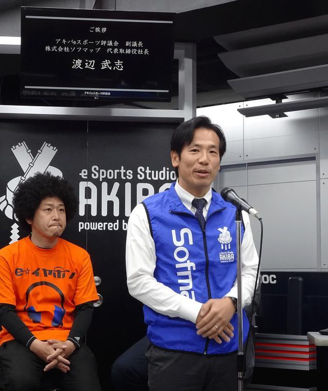 画像2: AKIBAのライバル企業がガチでeスポーツ勝負! アキバトーナメント12月9日に14社が参加して開幕!