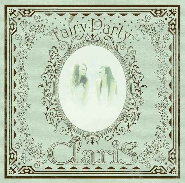 画像: Fairy Party / ClariS