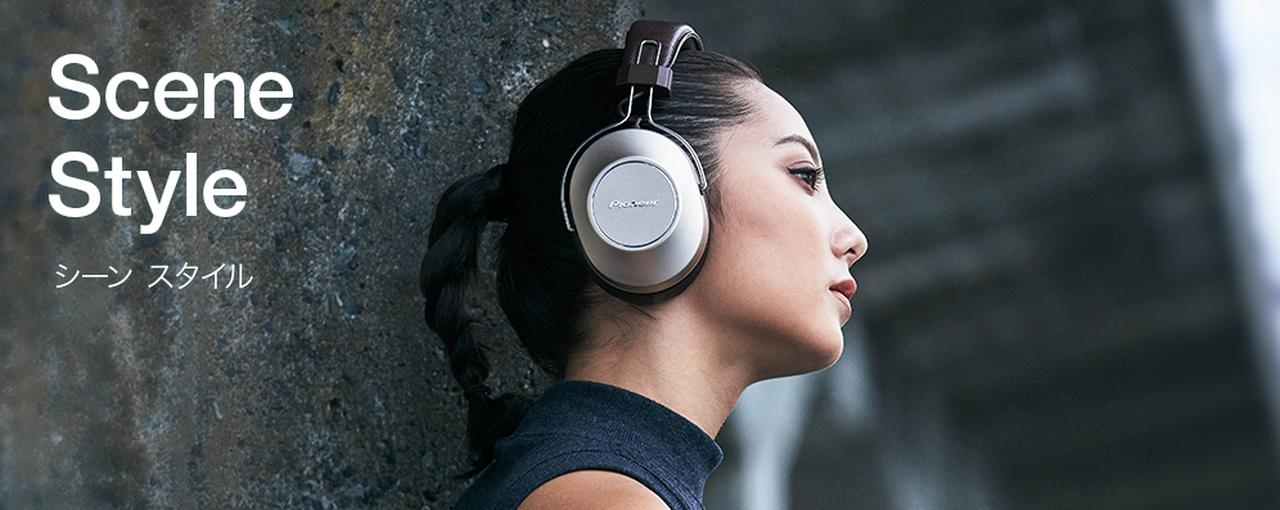 画像: Pioneer Headphones