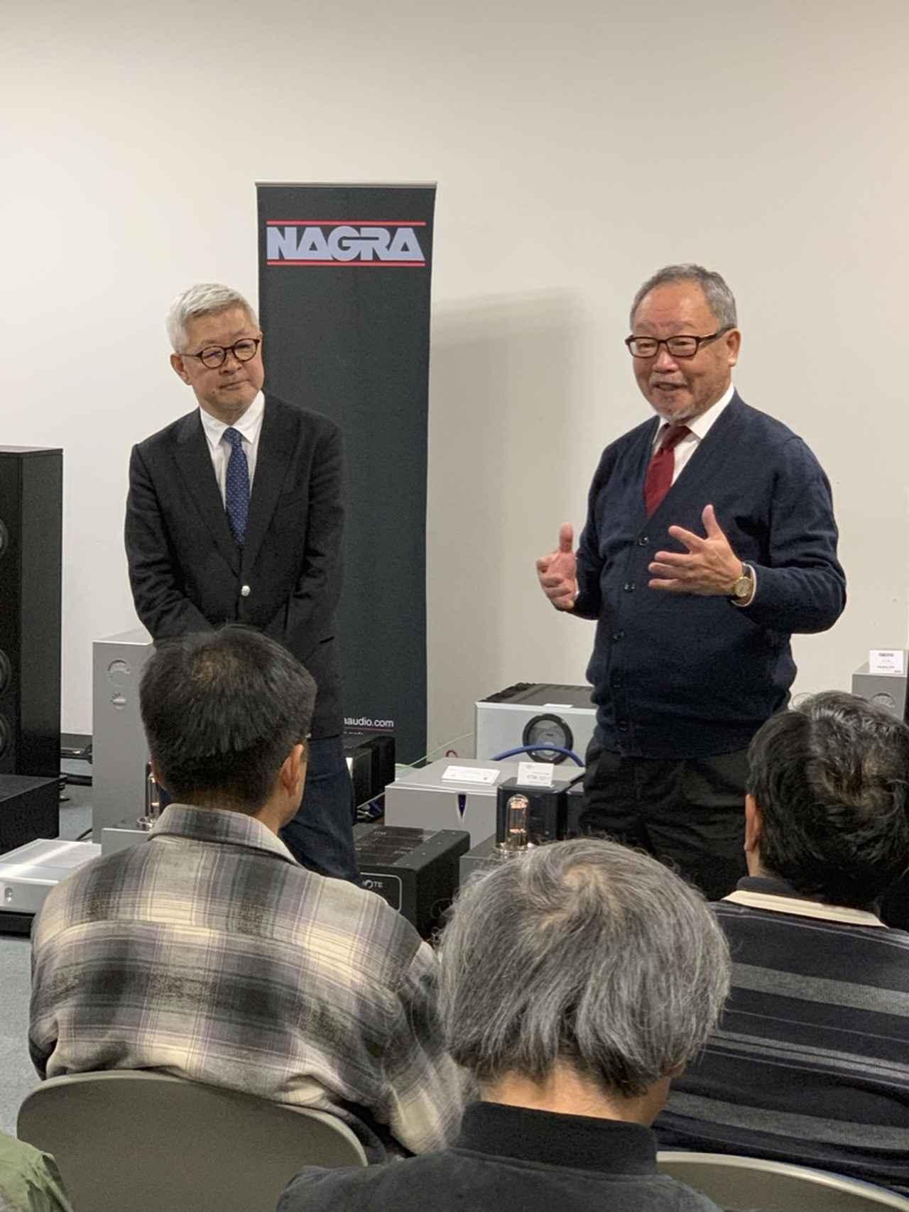 画像: Dルームでの講演を担当したオーディオ評論家の和田博巳先生と、冒頭、挨拶に立ったマックスオーディオ社長の大原晴三氏(写真右)