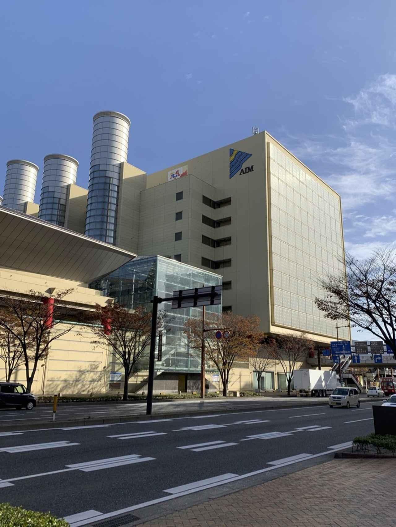 画像: 会場となったAIMビル。西日本総合展示場のD展示場(Fルーム)と、隣接する5つの会議室が会場。JR小倉駅から徒歩5分ほどで到着する便利な立地だった convention-a.jp