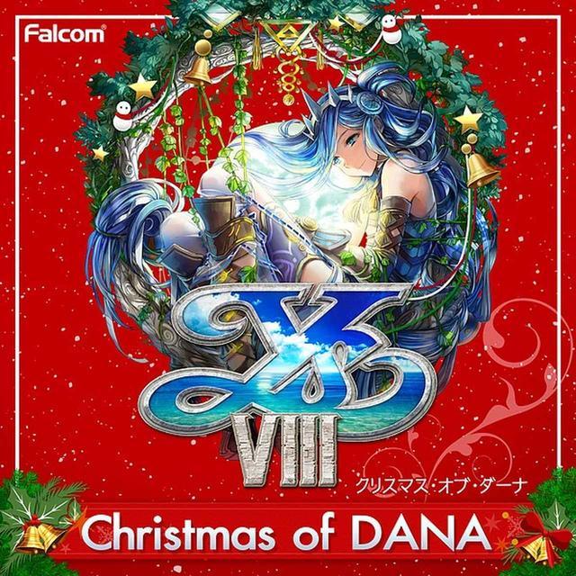 画像: イースVIII Christmas of DANA/Falcom Sound Team jdk
