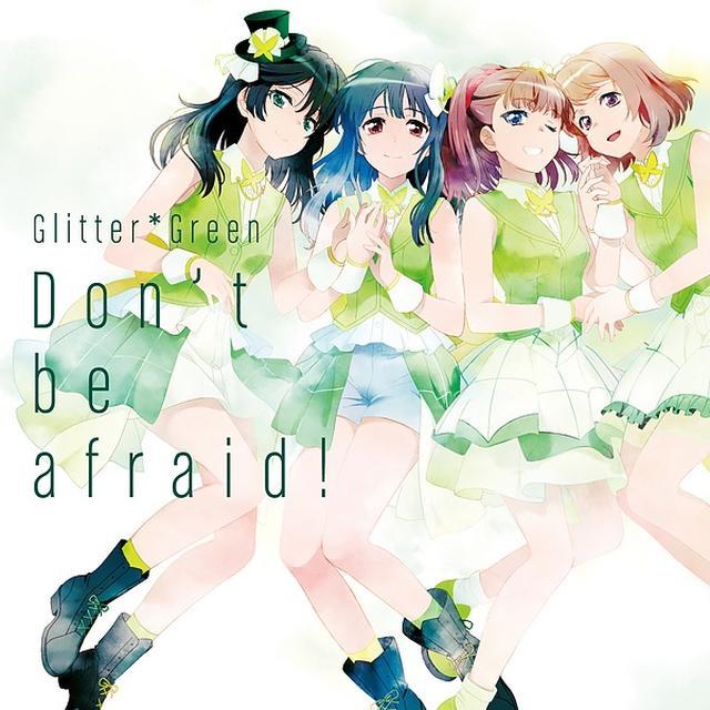 画像: Don't be afraid!/Glitter*Green