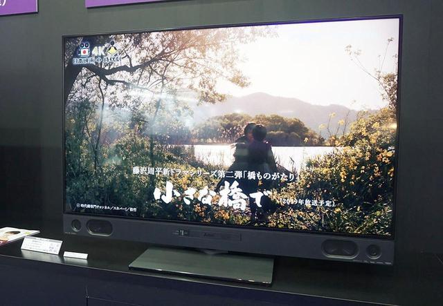 画像: LCD-A58RA1000 (市場想定価格34万円前後) LCD-A50RA1000 (市場想定価格26万円前後) LCD-A40RA1000 (市場想定価格22万円前後)