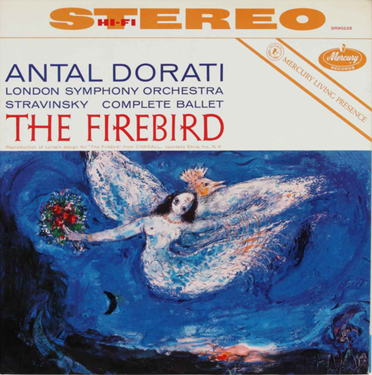 画像: ストラヴィンスキー:バレエ「火の鳥」 (SACD+CD・2枚組) SSHRS-039~040 ※予約商品・12月18日以降順次発送予定