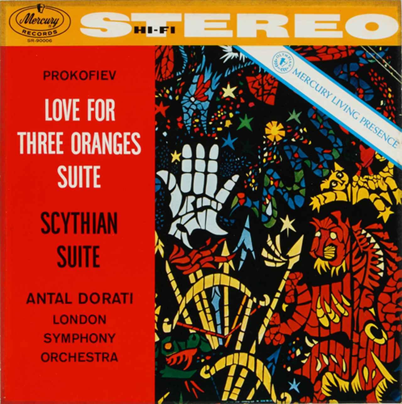 画像: プロコフィエフ:≪3つのオレンジへの恋≫組曲 スキタイ組曲 (SACD+CD・2枚組) SSHRS-041~042 ※予約商品・12月18日以降順次発送予定