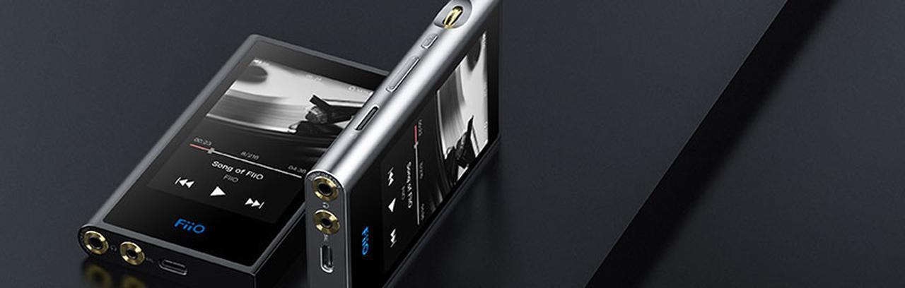 画像: より細分化するユーザーの要望に応えるために生まれたFiiOのMシリーズに、音質を向上させた「M9」が追加。10月27日午前11時から限定先行販売もスタート - Stereo Sound ONLINE