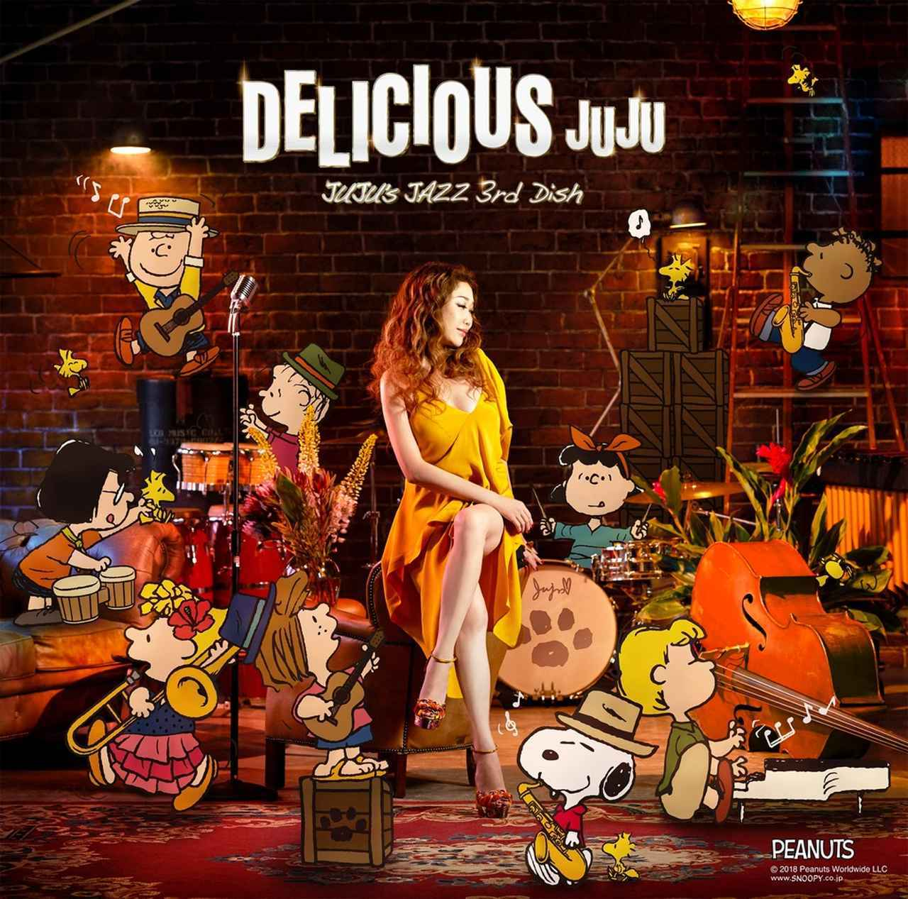 画像: DELICIOUS ~JUJU's JAZZ 3rd Dish~/JUJU