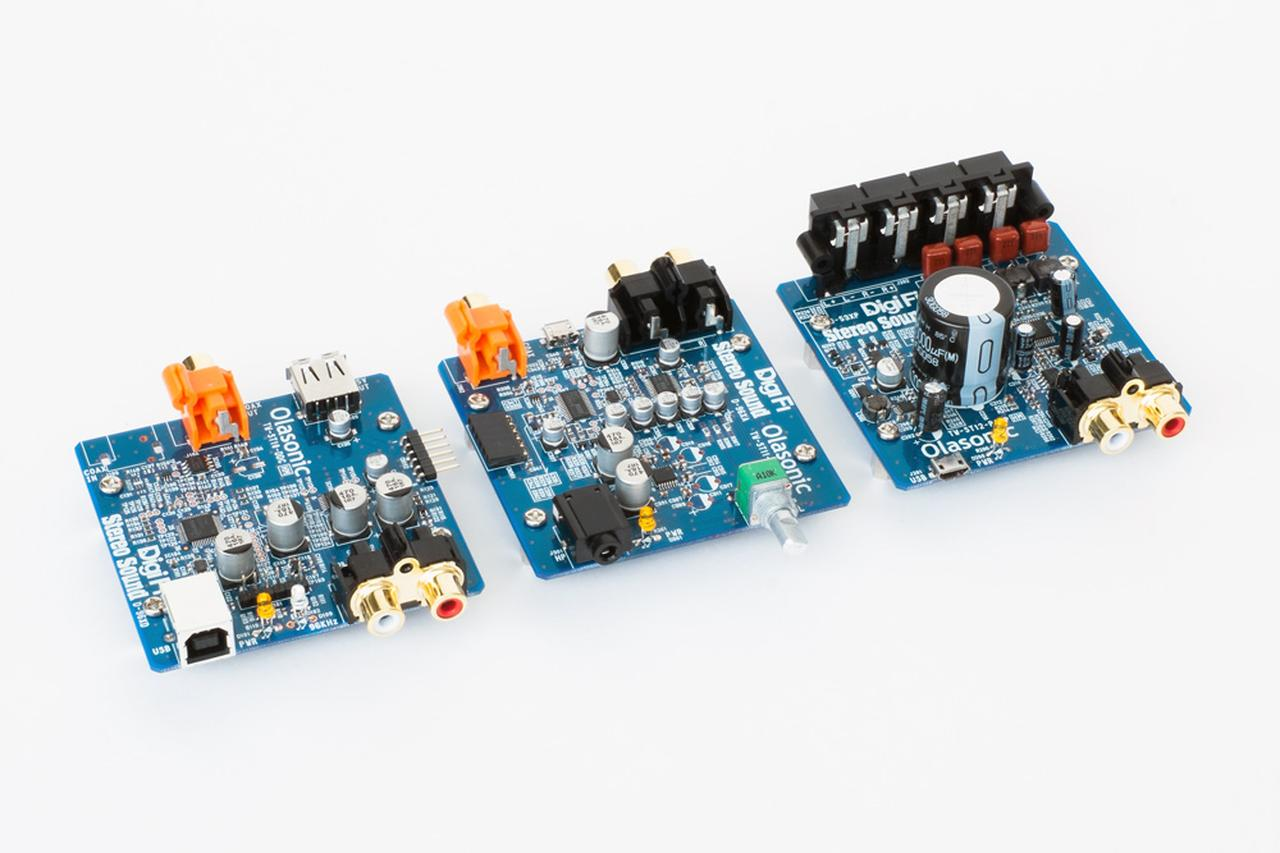 画像: ハイレゾ入門用として定番となった96/24対応のオーディオ付録基板3機種。この3枚を使いこなせば、手軽に高音質が楽しめる。 www.stereosound-store.jp