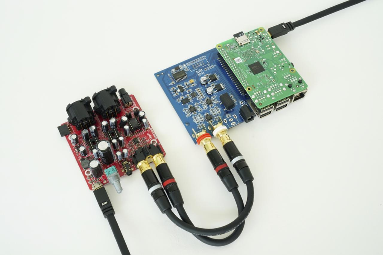 画像: ラズパイ基板とDF5Xを組み合わせ、その高音質なアナログ出力をデジファイ 22号の付録ヘッドホンアンプに入力。バランスヘッドホンで聴くそのサウンドに刮目せずにはいられないだろう。 digifi.theshop.jp