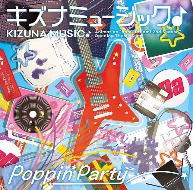 画像: キズナミュージック♪/Poppin'Party