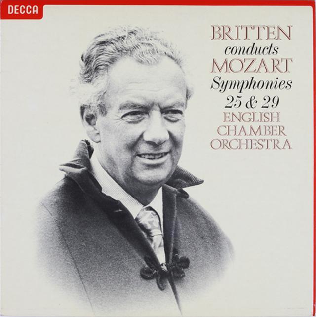 画像: モールァルト:交響曲第25番&第29番 (SACD+CD・2枚組) SSHRS-045~046 ※予約商品・2019年1月10日以降順次発送予定