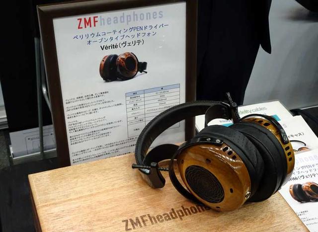 画像: ZMF Headphonesでは、先に発表したヘッドホン「Verite」(写真)と「Aeolus」の展示&試聴を行なっていた