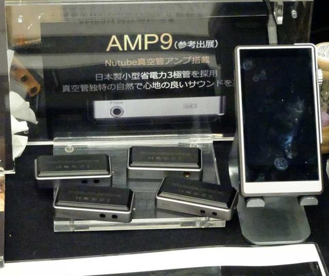 画像: iBasso Audioでは、真空管アンプを搭載した、同社DAP用のポータブルアンプ「AMP9」を参考展示。各種イヤホンプラグに対応する