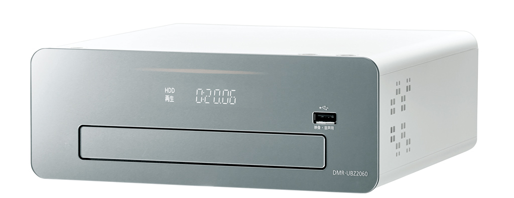 画像1: 第5位:パナソニック DMR-UBZ2060