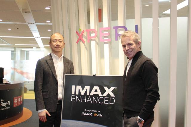 画像: XPERI Calabasas EVP & Chief, Products and Services Officer Geir Skaaden氏(右)、XPERI Japan ジェネラル・マネージャー 山本千里氏(左)