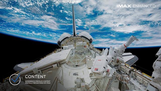 画像: IMAX Enhanced – A New Level of Quality in Home Entertainment www.youtube.com