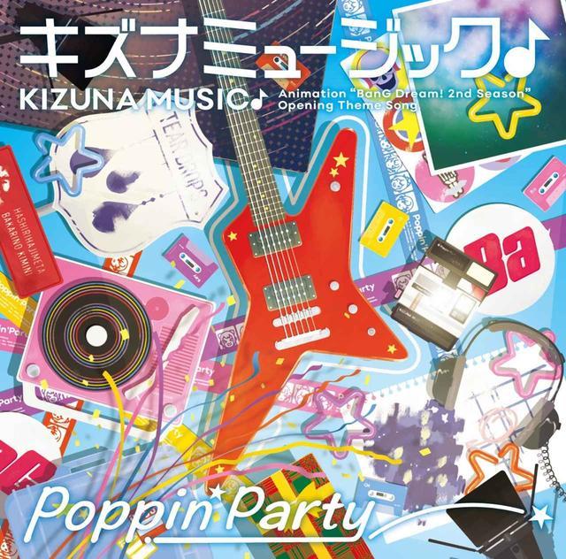 画像: キズナミュージック♪ / Poppin'Party