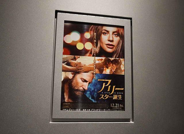 画像: TOHOシネマズ新宿では、本日から『アリー/スター誕生』の上映が始まった