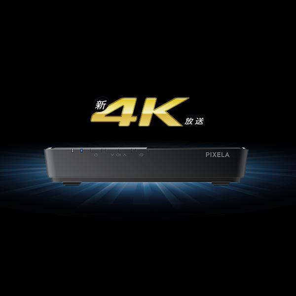 画像: 新4K放送も4Kコンテンツも4Kチューナーで楽しめる!「4K Smart Tuner(PIX-SMB400)」   株式会社ピクセラ