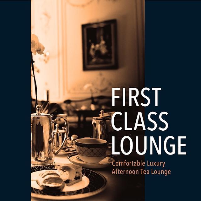 画像: First Class Lounge~ゆったり聴きたい大人の贅沢ラウンジピアノ~/Cafe lounge Jazz