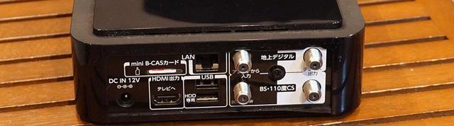 画像: 単体4Kチューナーが、10倍使いやすくなる! HDMI CEC機能で、内蔵機のような操作性を実現 <新4K8K衛星放送、まるわかり!:その9> - Stereo Sound ONLINE